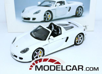 Autoart Porsche Carrera GT White