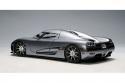 Autoart Koenigsegg CCX Silver