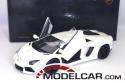 Autoart Lamborghini Aventador LP700-4 White