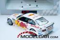 UT models BMW M3 GTR e36 White